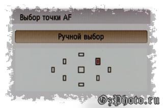 upravlenie-parametrami-semki-7_0