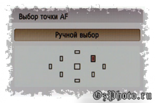 upravlenie-parametrami-semki-7