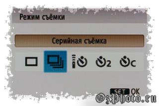 upravlenie-parametrami-semki-9