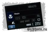 rezhimy-fotosemki-na-primere-canon-550d-7