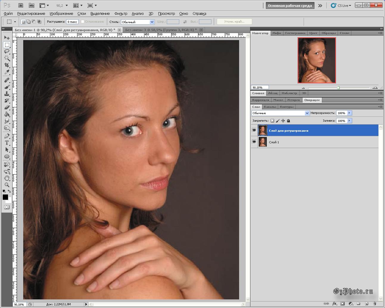 Как сделать глубину резкости в фотошопе